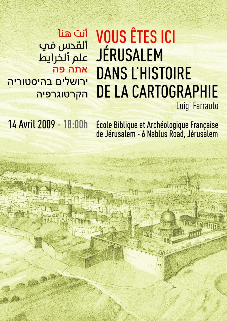 Gigi @ Jerusalem